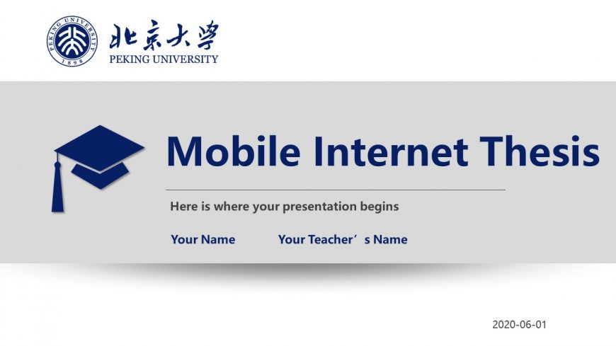 Mobile Internet Thesis Powerpoint Template
