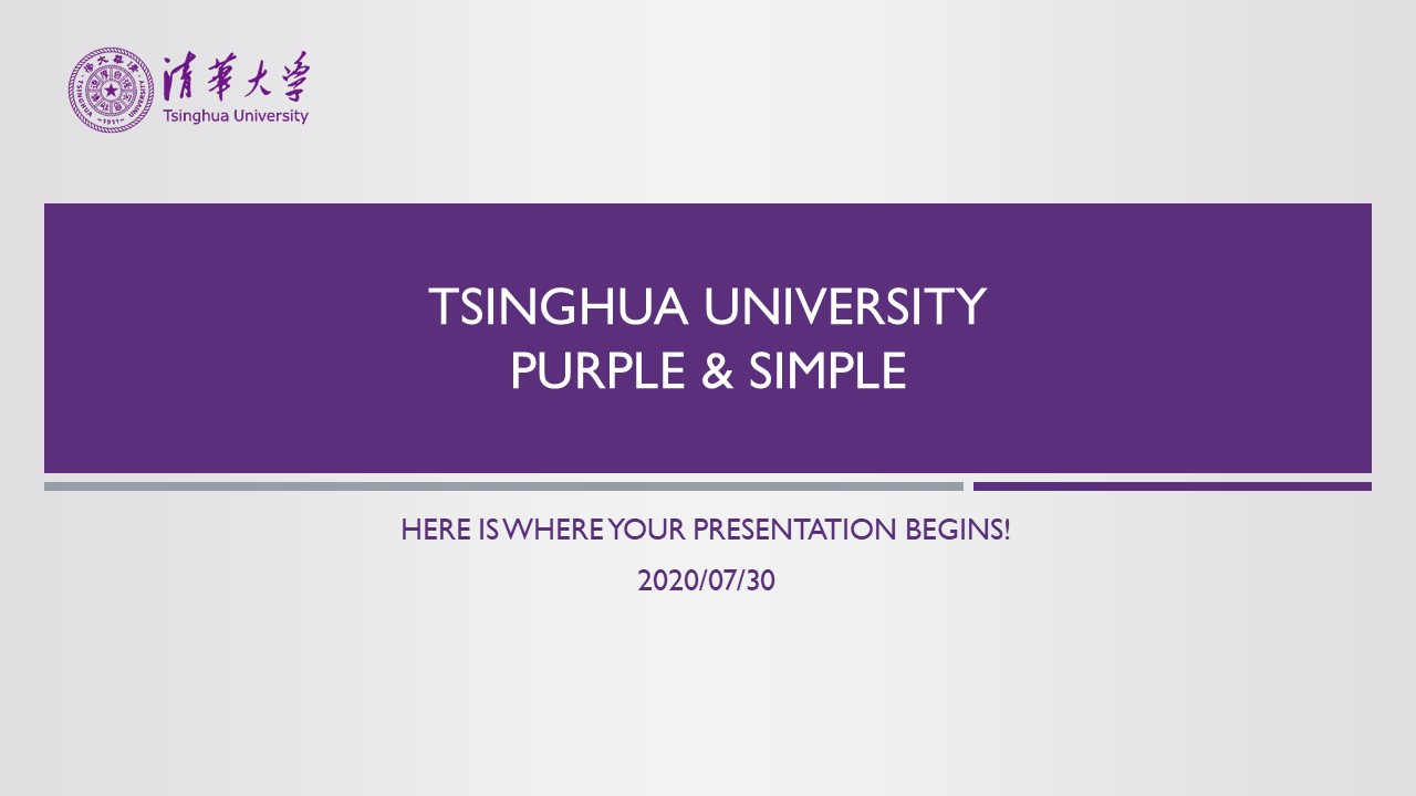 Purple Tsinghua University Powerpoint Template