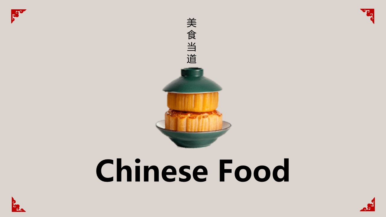 Chinese Food PowerPoint Template